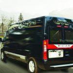 Thue Xe Limousine 9 Cho